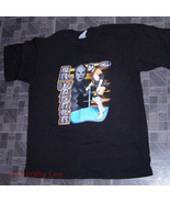 Lucha Libre Wrestling Shirt Dr Wagner cmll aaa - $16.49