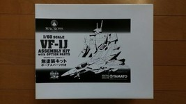 YAMATO  MACROSS 1/60 scale model VF-1J Assembly kit Figure Toy New Japan... - $940.00