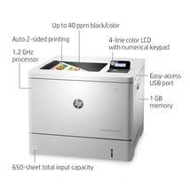 HP Laserjet M553DN B5L25A  Duplex Network Color Printer - $569.99