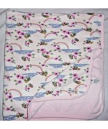 Old Navy Baby Receiving Blanket Pink Hawaiian Rainbow Ocean Flowers Fruit - $29.57