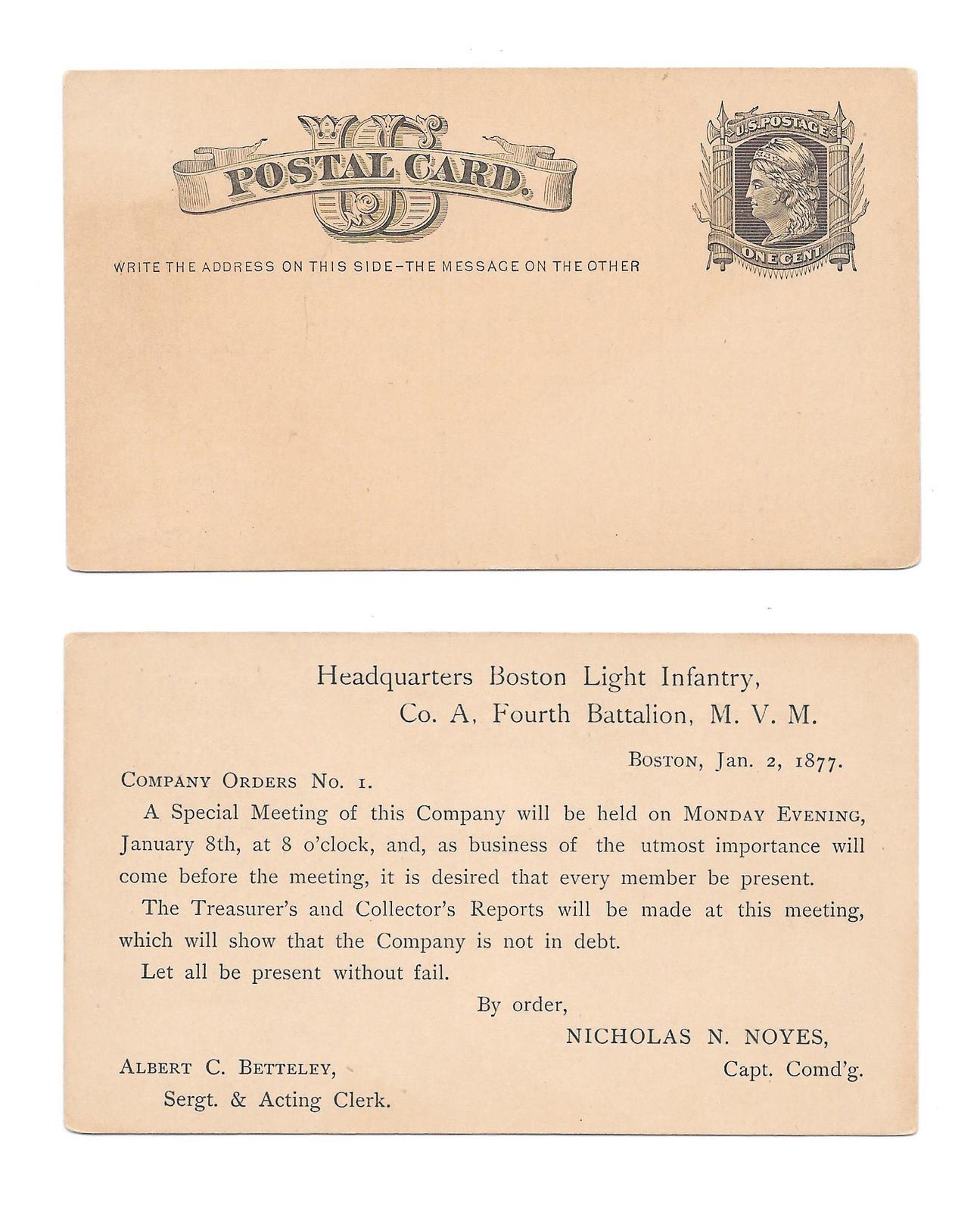 UX5 Postal Card Preprinted Boston Light Infantry Co A 4th Battalion Tigers 1877