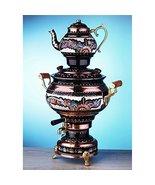 Handmade Embroidered Copper Electrical Urn Tea Pot Kettle Semaver,Samowar - $247.49