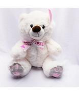 Easter Heart Bear Plush Stuffed Animal NEW Super Soft w/ Pink Ribbon - $13.65