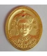 Thai Amulet Krubaa Krissana Er Ger Fong Lucky Gambling and Lotto  Pendan... - $48.88