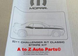 NEW 2011-2014 Dodge Challenger BLACK (RXF) R/T Body Side Stripe Kit ,OEM Mopar - $324.95