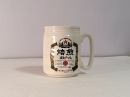 "SAPPRO Brewsters Ltd BEER MUG CERAMIC 4 1/2"" x 3 1/4"" Heavy Duty - $13.98"