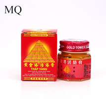 MQ Vietnam Gold Tower Balm Active Ointment Arthritis Pain Relieving Patc... - $16.50