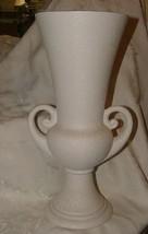 "ROYAL HAEGER 16"" VASE 436 1950s White Texture Aqua Lined Modern Art Deco Pottery - $450.00"
