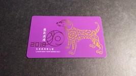 Year Of The Dog 2018 1 Lunar New Year Series no.7 Purple Card by Hong Ko... - $5.90