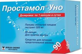 Prostamol UNO 320 Mg. 90~180 Capsules Prostatic Hyperplasia. Made In Ger... - $58.90+