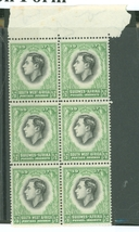 1937 Coronation KGVI Block of 6 South-West Africa Stamps Catalog Number 125 MNH