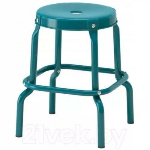 IKEA Raskog Metal Bar Stool Chair Blue 002.993.21 NEW In Package