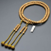 Shingon Buddhist Rosary Mala Juzu Prayer beads Japan Kyoto Tenjiku Bo Tr... - $824.20