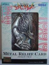 SEGA Amada METAL RELIEF CARD Evangelion First Machine 1997 New Unopend J... - $99.99