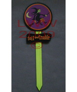 Toil and Trouble Witch Halloween Yard Stake Sign - $2.50
