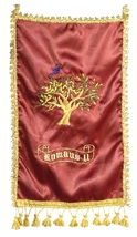 Romans 11 Olive Tree Red Silk Satin Flag Banner Wall Hang Messianic Christian image 2