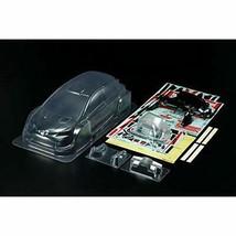 Tamiya RC spare parts No.1608 1/10RC Toyota Gazu Racing WRT/Yaris WRC - $123.56