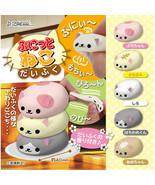 Punitto Neko Daifuku Kitty Cat Mochi Collection - Complete Set of 5 - $21.90