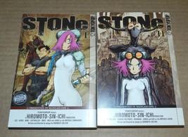 STONE VOL I & II TOKYOPOP MANGA - $7.00