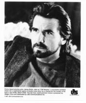 Back Stab James Brolin Press Photo TV Movie Still 1990 - $5.99