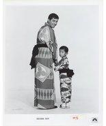 Geisha Boy Press Publicity Photo Jerry Lewis Movie Film - $5.98