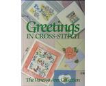 Greetings in cross stitch vanessa ann thumb155 crop