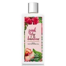 Bath And Body Works Pink Lily & Bamboo Body Lotion 8 oz - $9.89