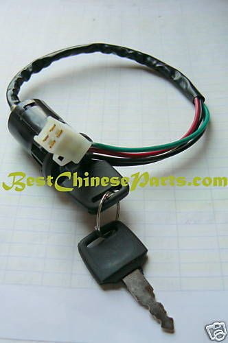 IGNITION SWITCH WIT KEY CHINA ATV ROKETA REDCAT KYMCO
