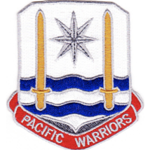 """3.5"""" Army Pacific Special Troops Battalion Embroidered Patch - $16.24"""