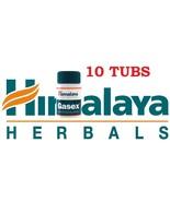 10 x Himalaya Gasex tablets digestion antispasmodic antiflatulent antacid - $107.99