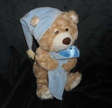 "13"" 2012 TOYS R US BEDTIME BABY BROWN TEDDY BEAR W/ BLANKET STUFFED ANIM... - $22.21"