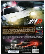 Anime DVD Initial D Stage 1-6 + 2 Movie + 2 OST English Subtitle Free Sh... - $28.50
