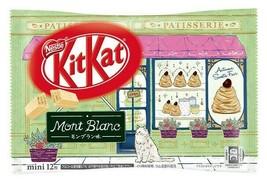 New! nestle kitkat chocolate se mont blanc cake flavour 12 pieces, 2021new, - $14.66