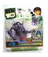 Ben 10 Ultimate Alien Action Figure - Ultimate Swampfire (Haywire) - $59.90