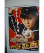2011 KYORAKU B1 SUKEBAN DEKA PACHINKO AD POSTER manga pachislot yuko oshima - $74.00