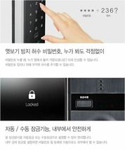 Gateman ASSA ABLOY Mortise Doorlock LAYER Digital Smart Door Lock Pin+RFID image 9