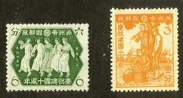 1942 Harvest and Women Set of 2 WWII Manchukuo Postage Stamps Catalog 146-47 MNH