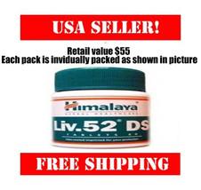 4 X Liv 52 DS Himalaya $100+ v 240 tablets US seller FREE SHIP for Liver... - $21.99