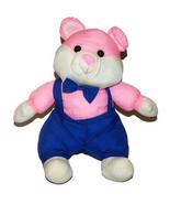 Sugar Loaf Pink Puffalump Bear Mouse Plush Lovey 11 inch Stuffed Animal ... - $34.53