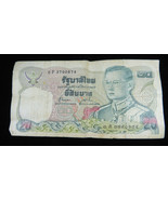 Thailand 20 Baht 1980 0 F Banknote Paper Money Currency Bank - $10.00