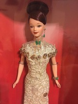1998 Limited Edition Collectible Barbie Golden Qi Pao New in box - $54.18