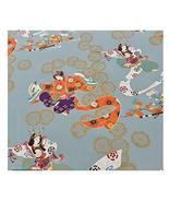 DRAGON SONIC Multi-purpose Japanese Style Fabric Cloth for Sewing Fabric - $18.35
