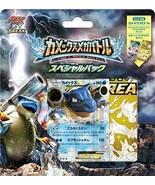 Pokemon card game XY BREAK Blastoise Mega Battle Special Pack - $28.33