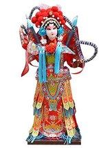 24station Traditional Chinese Doll Peking Opera Performer - Mu GUI Ying 03 - $43.92
