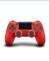 Sony DualShock 4 PS4 Wireless Controller - RedV2 - $48.51