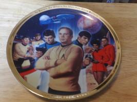 Star Trek 25th Anniversary Commemorative Plate - $25.00