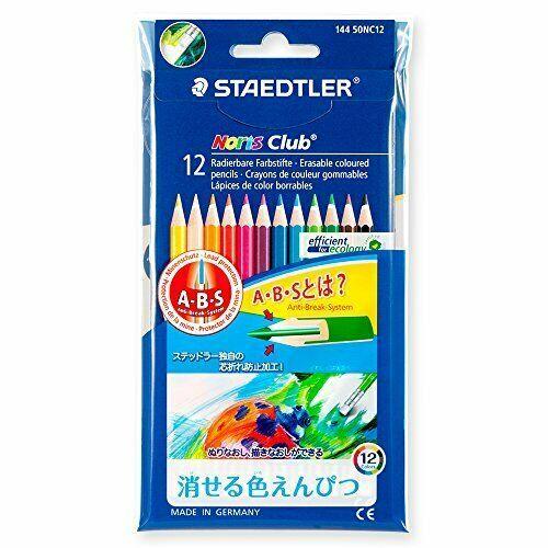 Staedtler pencils Norris Club erasable colored pencils 12 color 144 50NC12 - $17.24