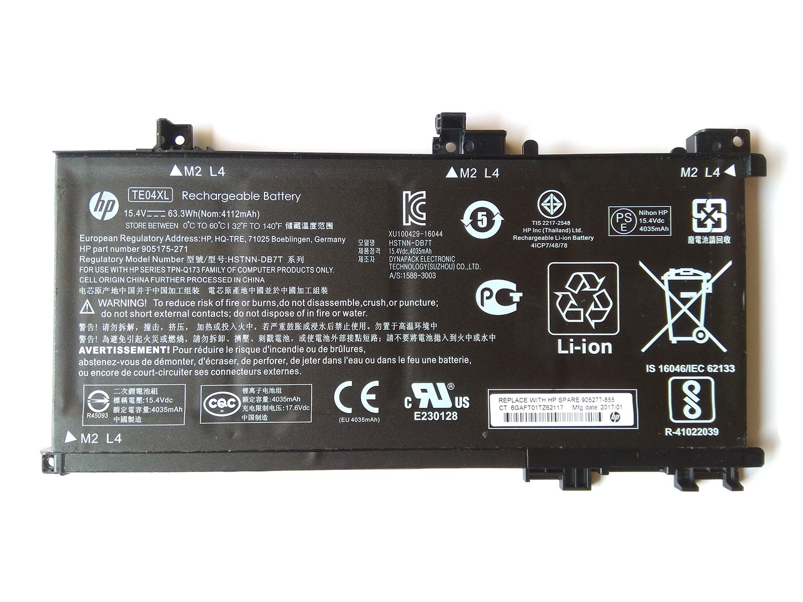 Primary image for HP Omen 15-AX252TX 1ZU02PA Battery TE04XL 905277-855