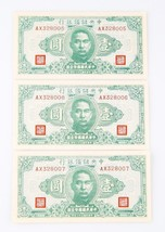 1943 China ¥1 Yuan Note 3 UNC Sequential Serial Reserve Bank Uncirculate... - $148.50