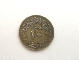 10 Piastres Coin 1960 Silver Egypt Old Collectible Money - $14.00